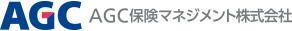 AGC保険マネジメント株式会社